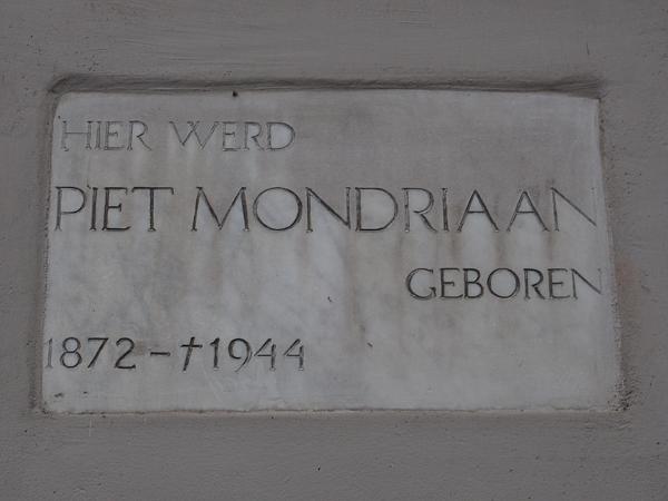 Mondriaanhuis - Geburtshaus von Piet Mondriaan