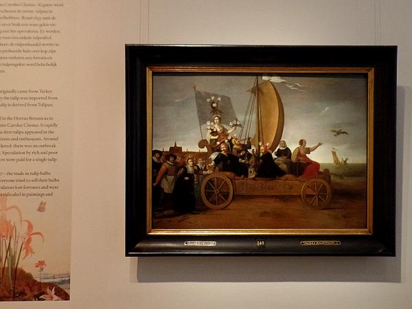 Frans Hals Museum: Flora's Mallewagen