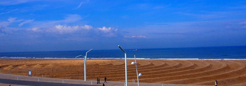 200 Jahre Strandbad Scheveningen