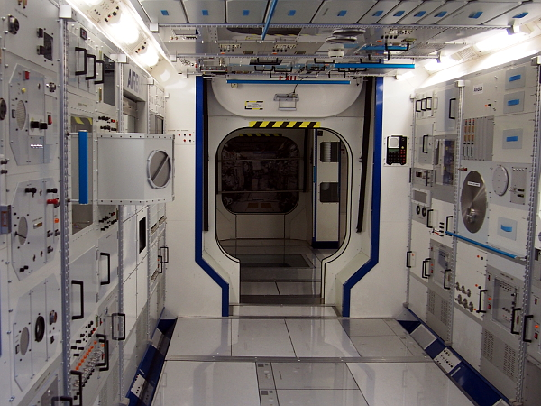 ISS Airbus Space & Defence in Bremen